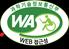 국가공인 웹 접근성 품질인증마크_(사)한국시각장애인연합회 (2018.11.02~2019.11.01)