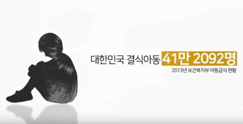 위스타트 공익광고 캠페인 2016  선택하기
