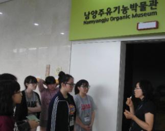 [자원봉사여행] 남양주 짝궁 볼런투어 - 사진