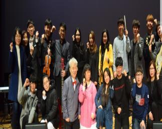 자세히보기 - 전혜선 지휘자와 함께하는 <장애인에게 악기를 무료로 교육하는 에버그린팝스 서포터즈>